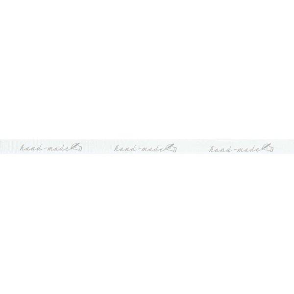 Rico Design Ribbon handmade weiß-grau No.2 2m